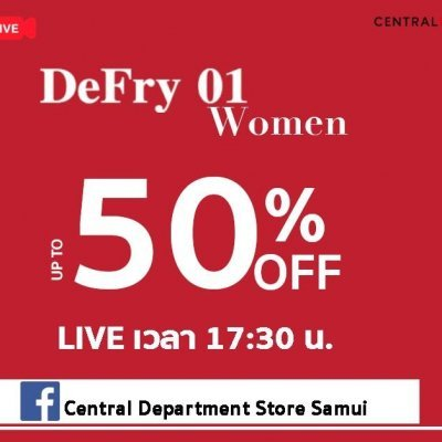 Central Department Store Samui LIVE