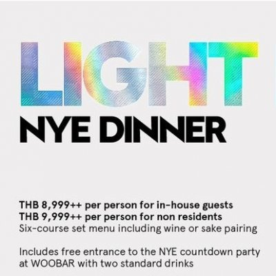NEW YEAR'S EVE DINNER