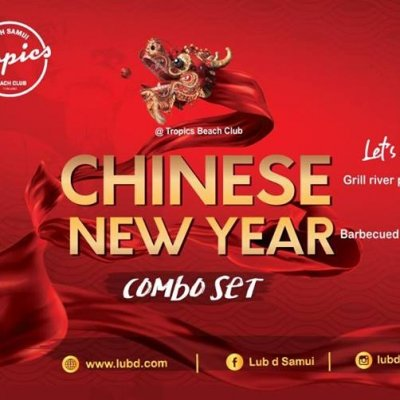 Chinese New Year COMBO SET!