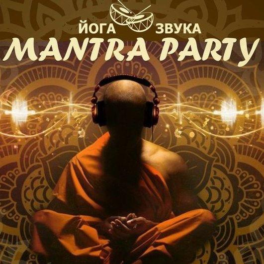 Mantra Party at Satva Samui Yoga Hotel