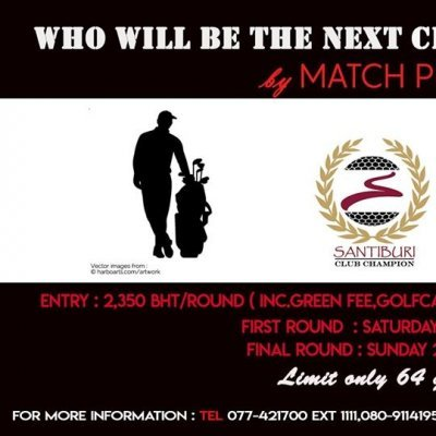 Club Champion by Match play 2019