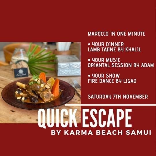 Quick Escape by Karma Beach