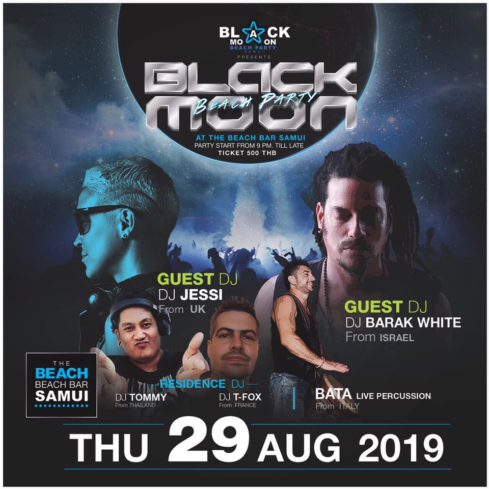 BLACK MOON BEACH PARTY!