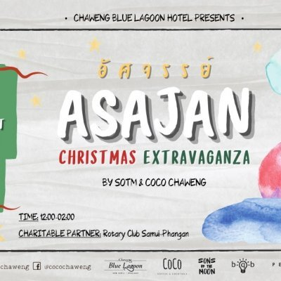 Asajan อัศจรรย์ Christmas Extravaganza | 12.12.20 | by Sons Of The Moon & CoCo Chaweng