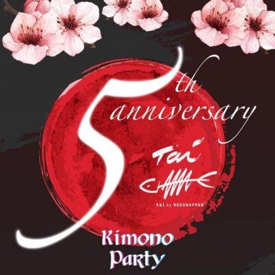 5th Anniversary Kimono Party
