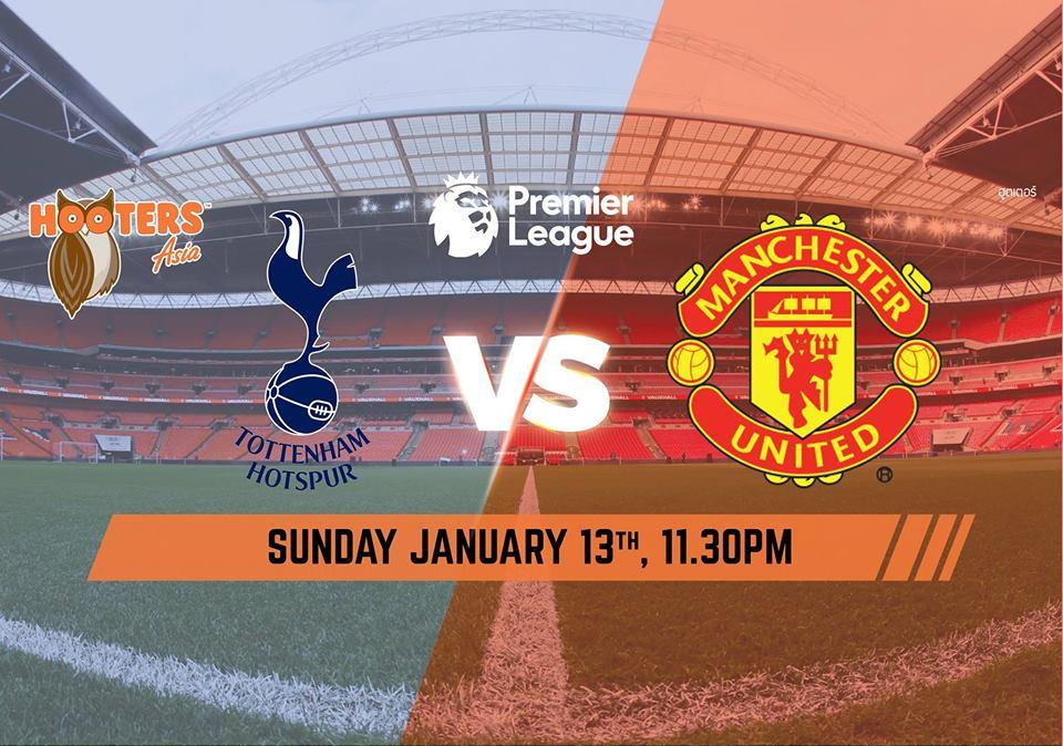 Premier League!