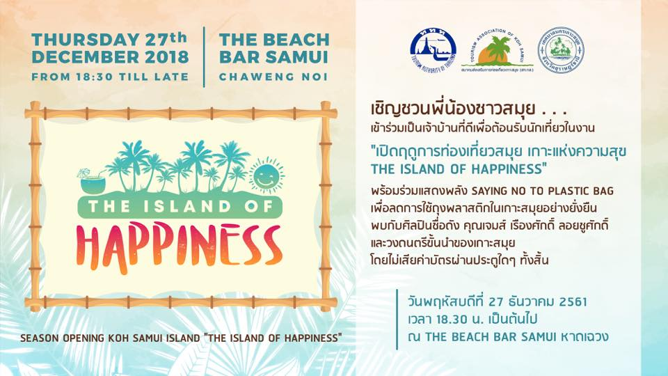 The Island of Happiness