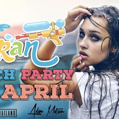 ARKbar Songkran Pool & Beach Party