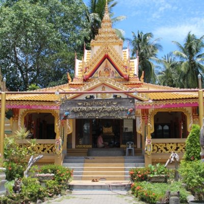 See monks in the Temple