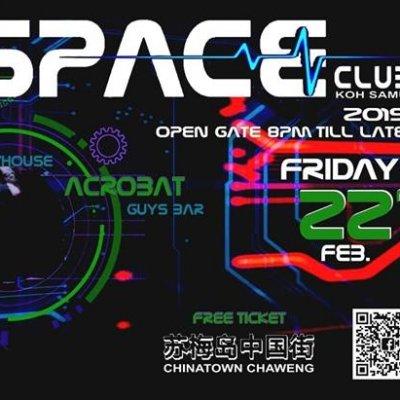 DJ Acrobat at Space Club Samui
