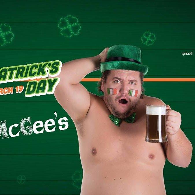 Saint Patrick's at Tits McGee's