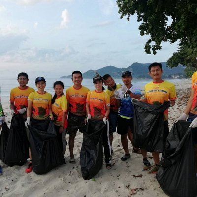 Cleanup and tree planting at Nathon Pier 1pm