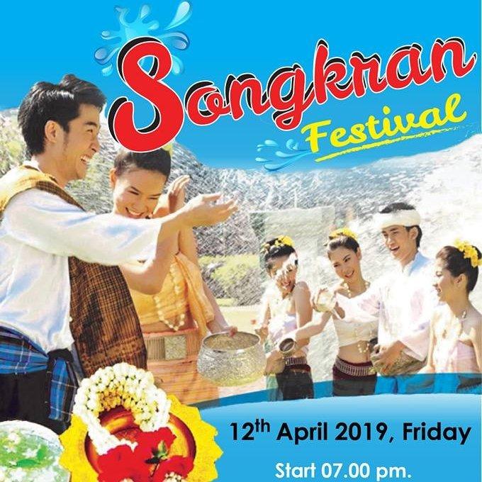 Songkran Festival Delight BBQ