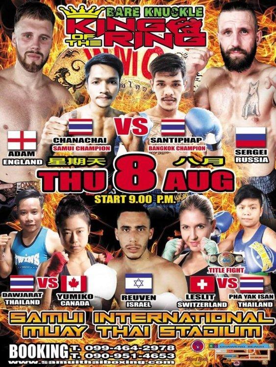 Fight Night - Lamai Muay Thai