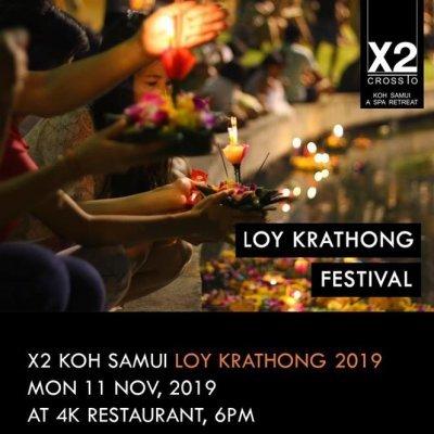 X2 Koh Samui Loy Krathong 2019