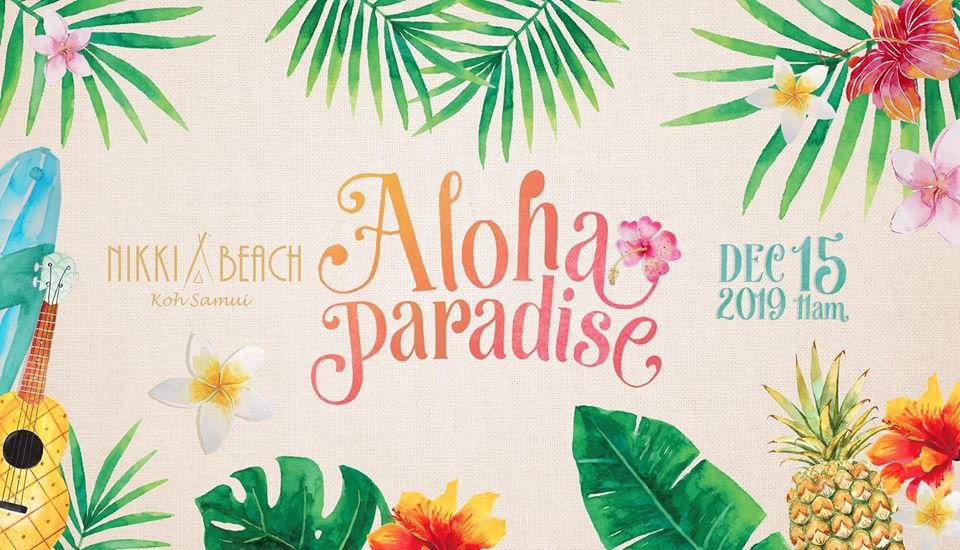 Aloha Paradise - Amazing Sundays Brunch