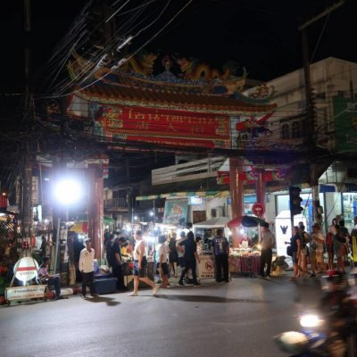Night market on Maenam
