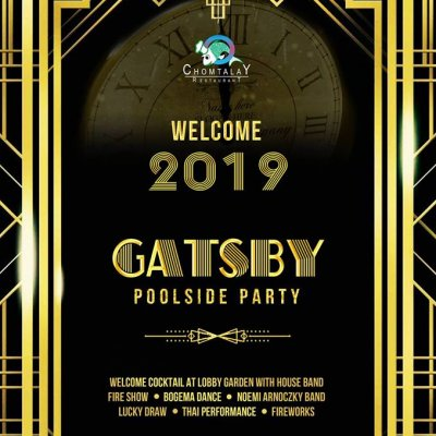 New Years Eve Gatsby Poolside Party