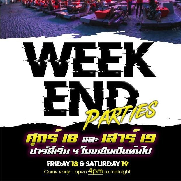 ARKbar weekend pool & beach parties