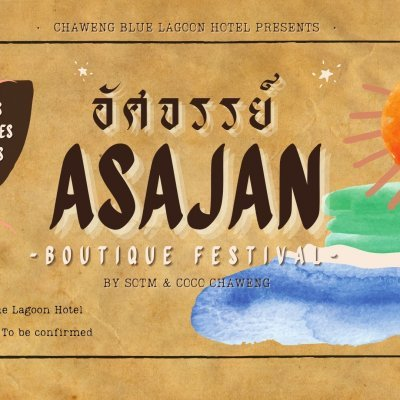 ASAJAN อัศจรรย์ | Boutique Festival 10.10.20 // by SOTM & CoCo Chaweng