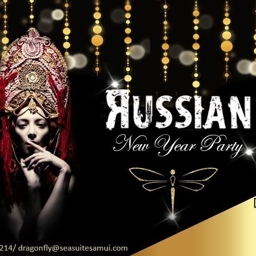 Russian Old New Year Celebration
