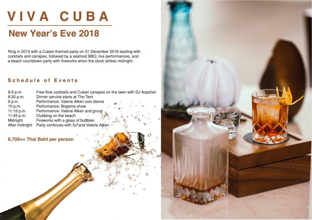 «VIVA CUBA» New Year's Eve 2018