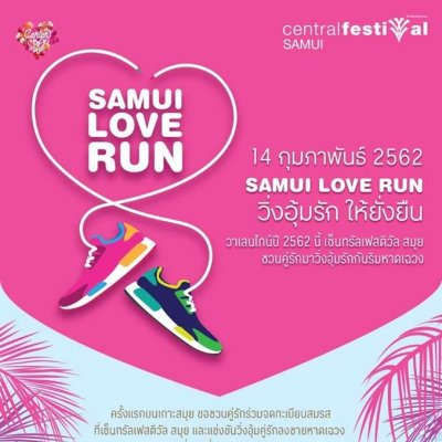 Samui Love Run