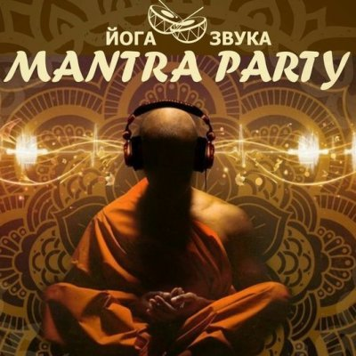 Mantra Party at Satva Samui Yoga Hotel
