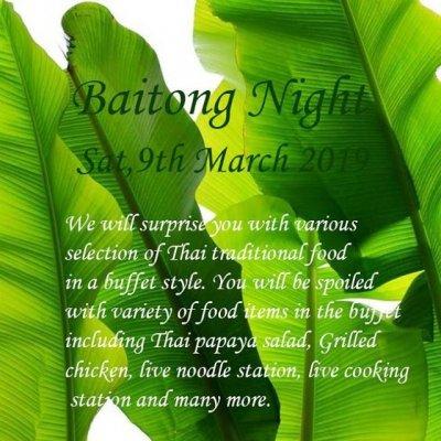 Baitong Night