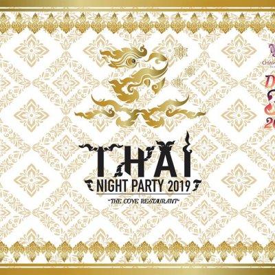 THAI NIGHT PARTY