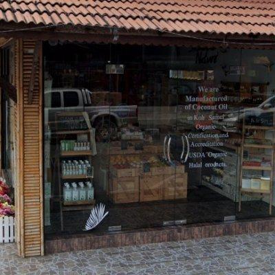Samui Eco Boutique, Nathon Branch