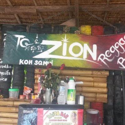 To Zion Reggae Bar