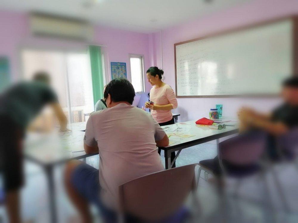 A new language school