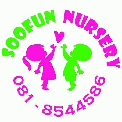 Soofun Nursery
