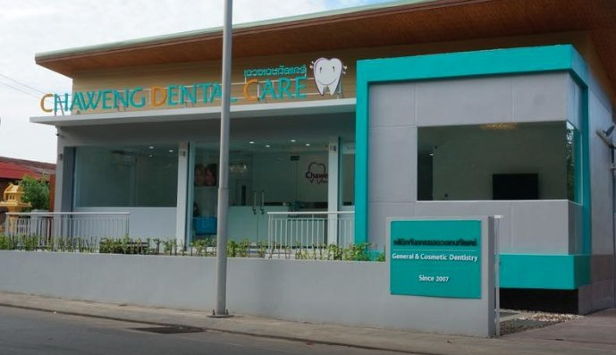 Chaweng Dental Care