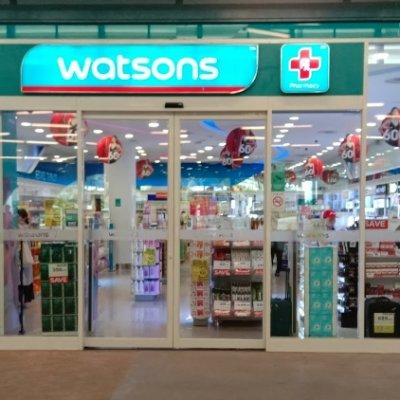 WATSONS CENTRAL SAMUI
