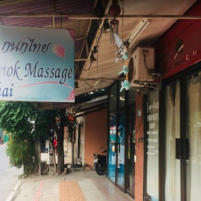 Kanok Thai massage