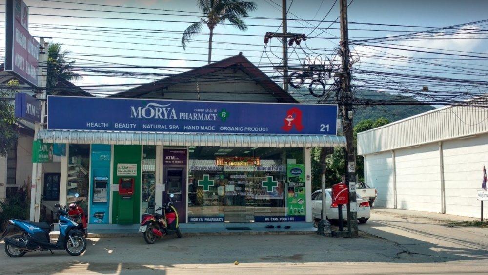 Morya Pharmacy