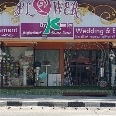 OK. Flower Shop Koh Samui