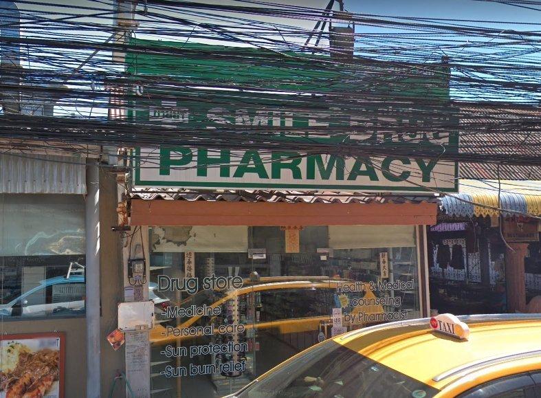 Smile Drug Pharmacy