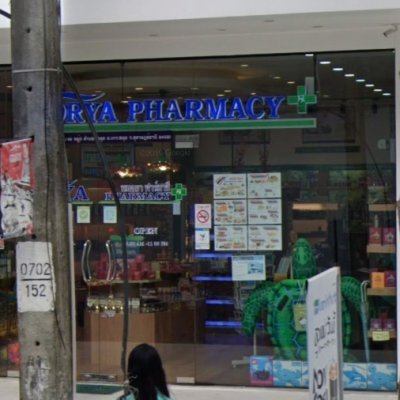 MORYA PHARMACY 5 (new)