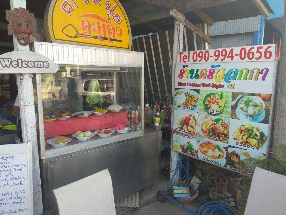 Lookka Kitchen