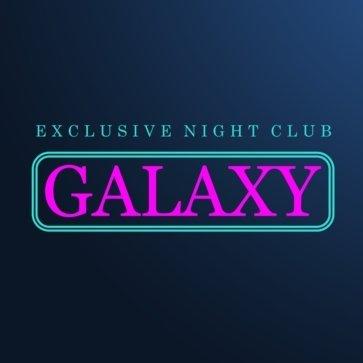 Galaxy Samui