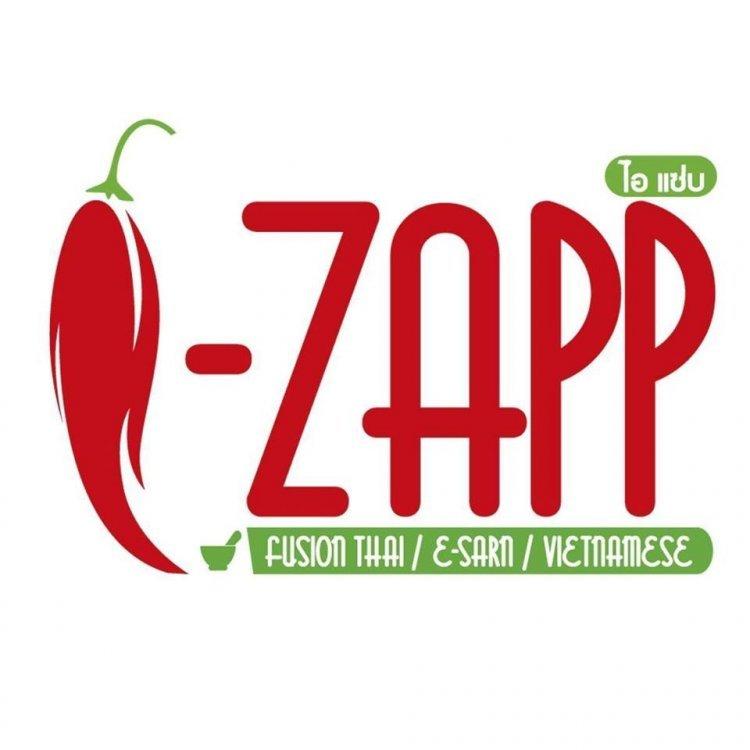 I-Zapp Samui Fusion