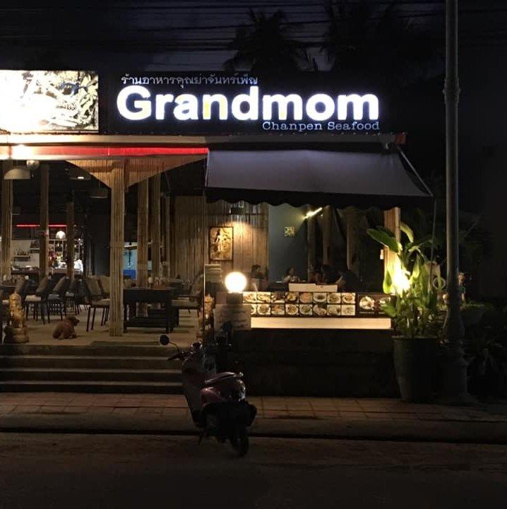 Grandmom Chanpen Seafood Restaurant