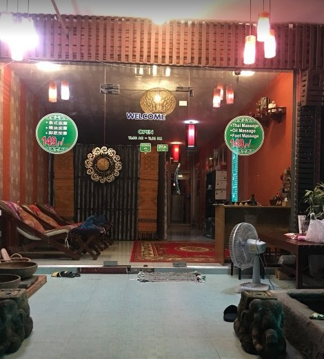Happy Thai Massage & Spa