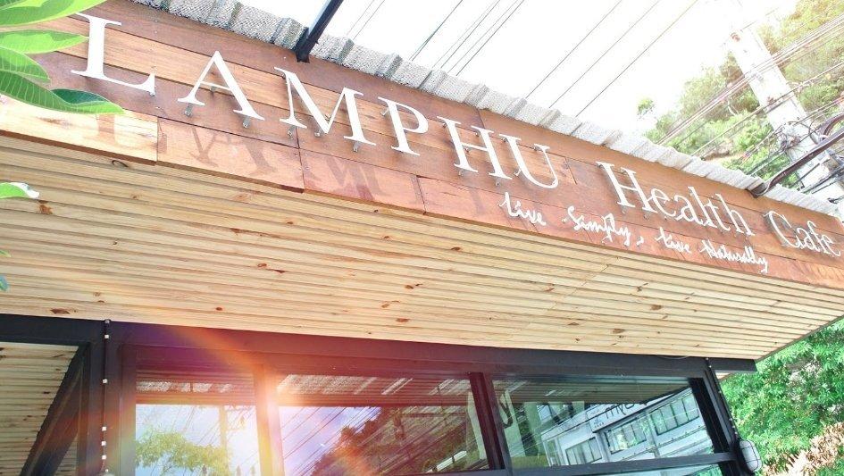 Samui Health Shop by Lamphu (Vikasa Branch)