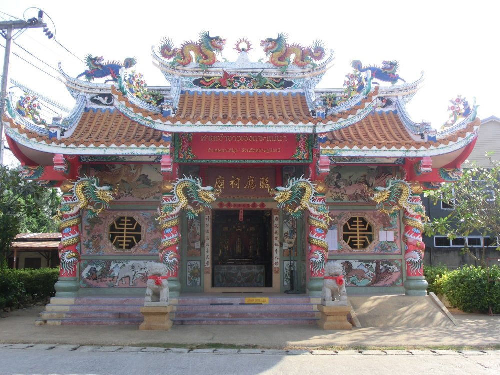 Nathon Chinese Temple