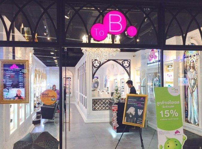 ToB1 Hair Station