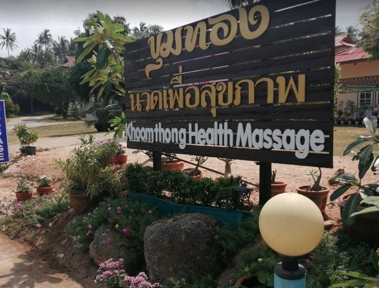 Khoomthong Health Massage